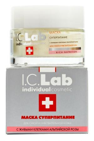 Маска Суперпитание I.C.LAB INDIVIDUAL COSMETIC. Цвет: серебристый