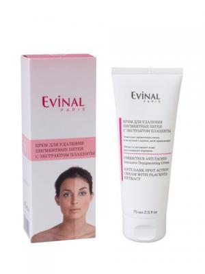 Крем для удаления пигментных пятен с экстрактом плаценты EVINAL. Цвет: молочный