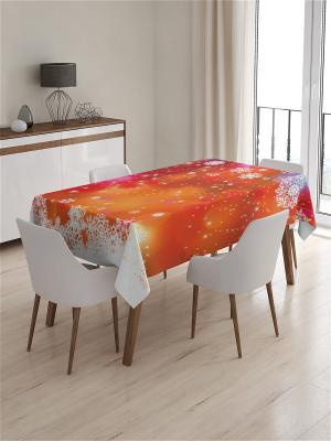 Скатерть Magic Lady. Цвет: светло-оранжевый, белый, оранжевый