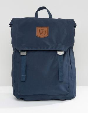 Fjallraven Темно-синий рюкзак Foldsack. Цвет: темно-синий