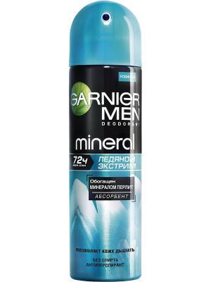 Дезодорант-антиперспирант спрей Mineral, Ледяной экстрим, защита 72 часа, мужской, 150 мл Garnier. Цвет: прозрачный