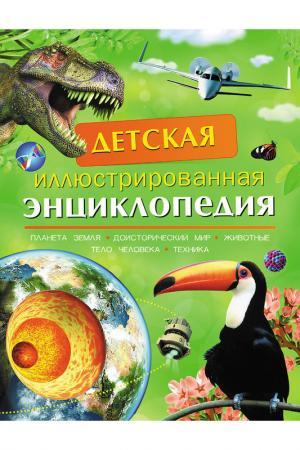 Детская энциклопедия Росмэн. Цвет: none