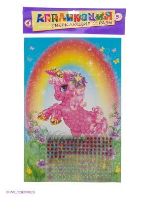 Набор для творчества Сверкающие стразы. Маленькая лошадка Дрофа-Медиа. Цвет: розовый
