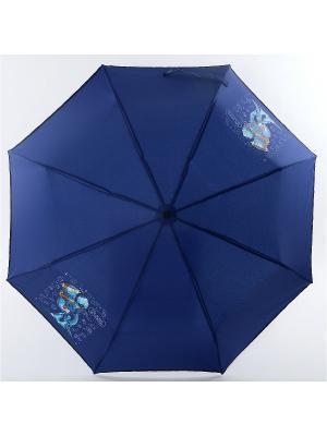 Зонт ArtRain. Цвет: лазурный, морская волна, синий