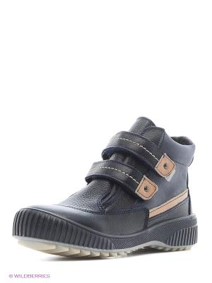 Ботинки Детский скороход. Цвет: синий, бежевый