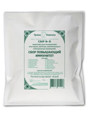 Сбор повышающий иммунитет №42 Травы Кавказа. Цвет: белый