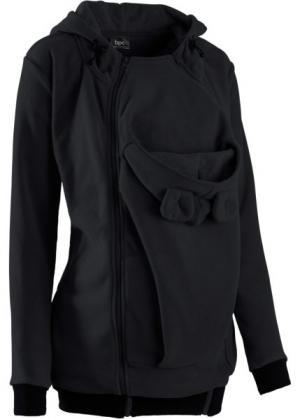 Флисовая куртка для беременных и молодых мам с карманом малыша (серый) bonprix. Цвет: серый