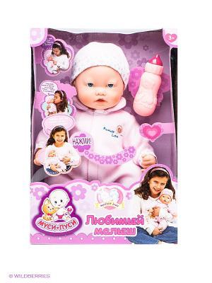 Функциональная кукла-пупс Муси-пуси. Цвет: бледно-розовый