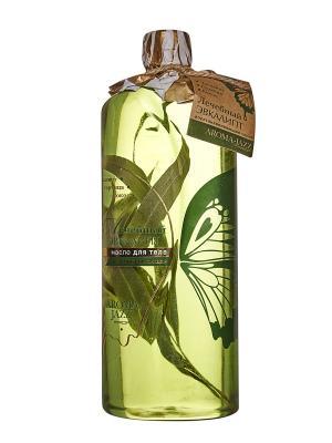 Масло жидкое для тела Лечебный эвкалипт, 1000 мл АРОМАДЖАЗ. Цвет: зеленый