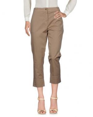 Повседневные брюки ANNARITA N TWENTY 4H. Цвет: песочный