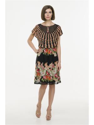 Платье Modern