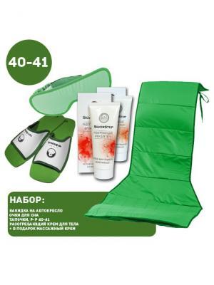 И00212 Комплект Мужское здоровье, р-р 40-41, для поддержания иммунитета и бодрости SilverStep. Цвет: зеленый