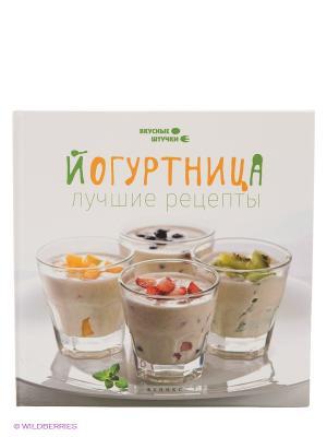 Йогуртница: лучшие рецепты Феникс. Цвет: белый
