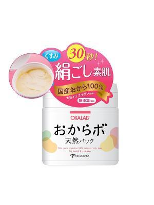 Крем-маска быстрого действия с изофлавонами сои, 150 гр. MICCOSMO. Цвет: белый