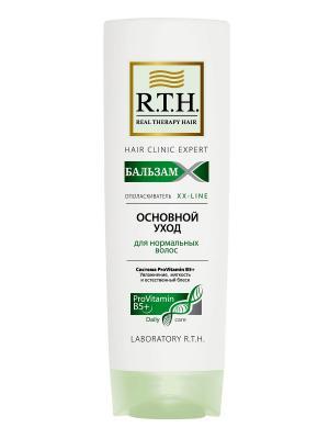 Бальзам-ополаскиватель R.T.H. Основной уход RTH. Цвет: белый