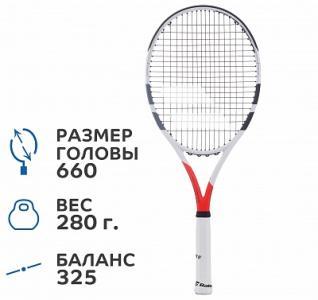 Ракетка для большого тенниса  Boost Srike Babolat