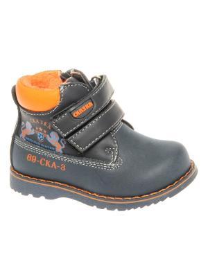 Ботинки Сказка. Цвет: темно-синий, оранжевый