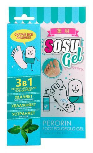 Руки/ Ноги Sosu 100мл
