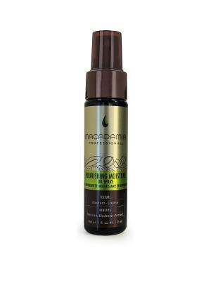 Уход масло-спрей увлажняющий Macadamia. Цвет: коричневый