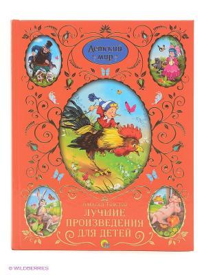 Детский мир. Лучшие произведения для детей (Сказки. А. Толстой) Проф-Пресс. Цвет: оранжевый