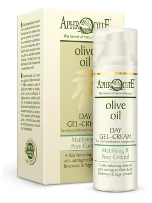 Матирующий и сужающий поры дневной гель-крем Aphrodite. Цвет: оливковый