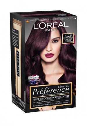 Краска для волос LOreal Paris L'Oreal. Цвет: фиолетовый