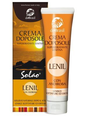 Успокаивающи крем после загара Lenil 150мл DoBrasil. Цвет: молочный