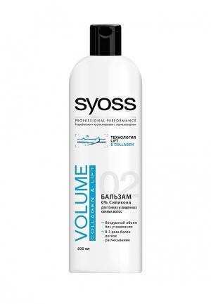 Бальзам для волос Syoss