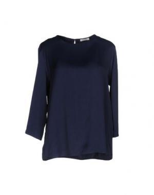 Блузка JUST IN CASE. Цвет: темно-фиолетовый