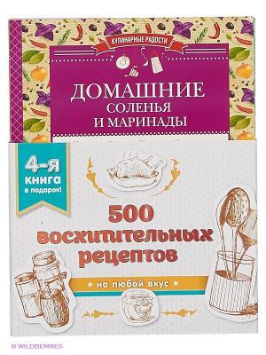 500 восхитительных рецептов. Четвертая книга в подарок (комплект) Эксмо. Цвет: белый