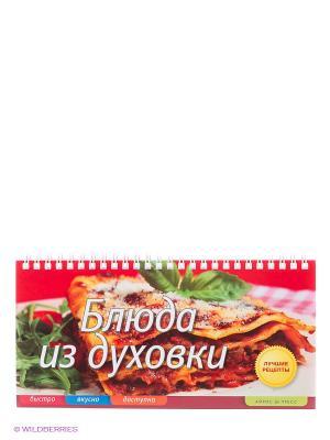Блюда из духовки АЙРИС-пресс. Цвет: красный