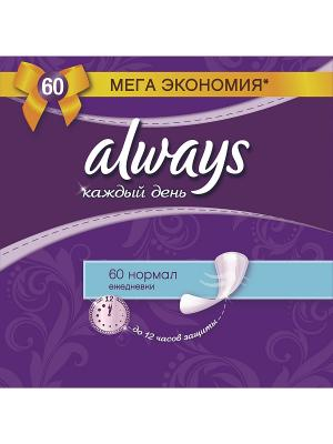 Ежедневные гигиенические прокладки на каждый день Normal Trio 60шт Always. Цвет: фиолетовый