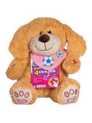 Мягкая игрушка Песик Спорт,  4 сказки Kribly Boo. Цвет: бежевый