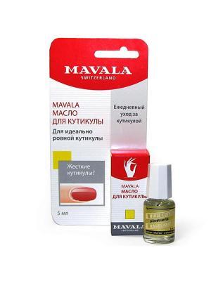 Масло для кутикулы Cuticle Oil 5ml (на блистере) Mavala. Цвет: прозрачный