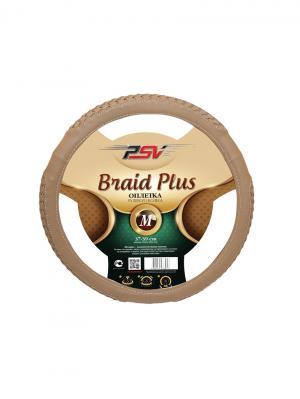 Оплётка на руль PSV BRAID PLUS Fiber (Бежевый) М. Цвет: бежевый