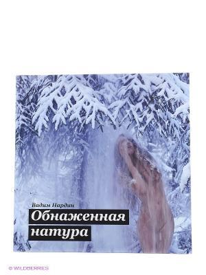 Обнаженная натура Издательство Манн, Иванов и Фербер. Цвет: белый