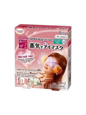 Паровая маска для глаз (Без запаха), 5шт MegRhythm. Цвет: белый