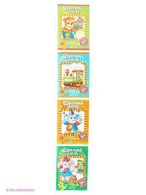 Комплект Аппликация №4(4 вида) Издательство Хатбер-пресс. Цвет: белый