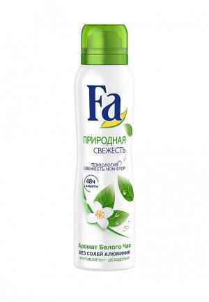 Дезодорант Fa