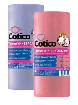 Cotico Тряпка универсальная 20 листов в рулоне B&B. Цвет: белый