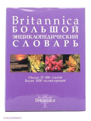 Britannica. Большой энциклопедический словарь Издательство АСТ. Цвет: белый