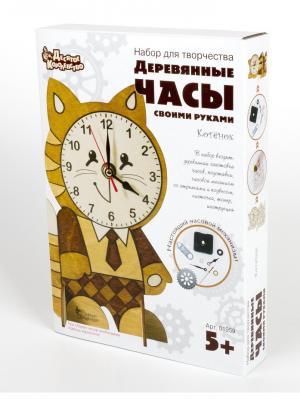 Набор для творчества. Деревянные часы своими руками. Котёнок Десятое королевство. Цвет: светло-коричневый, белый, горчичный