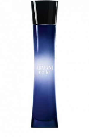Парфюмерная вода Armani Code Giorgio. Цвет: бесцветный