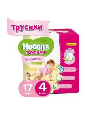 Подгузники-трусики Размер 4 9-14кг 17шт для девочек HUGGIES. Цвет: розовый