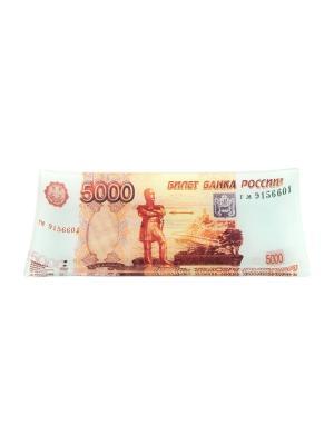 Тарелка 5000 рублей Elan Gallery. Цвет: белый, желтый, коричневый