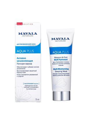 Активно Увлажняющий Ночная Маска Aqua Plus Multi-Moisturizing Sleeping Mask 75ml 9052314 Mavala. Цвет: белый