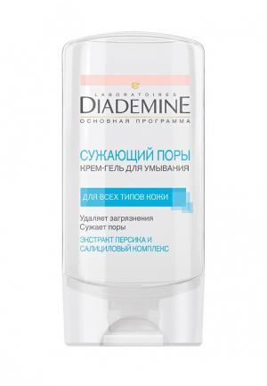 Гель для умывания Diademine