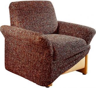 Чехол для кресла Verona Otto. Цвет: коричневый
