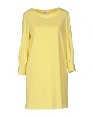 Короткое платье KATE. Цвет: желтый