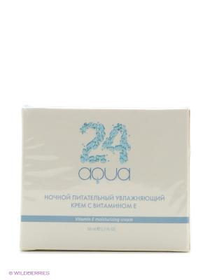Ночной питательный увлажняющий крем с витамином Е Аква 24 Beauty Style. Цвет: серый